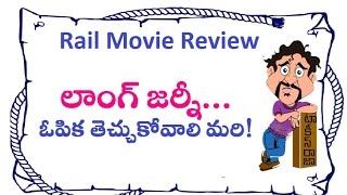 Rail Telugu Movie Review | Dhanush | Keerthi Suresh | Thodari Tamil Movie | Maruthi Talkies Review