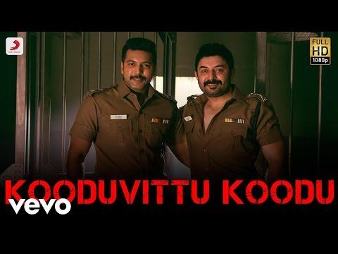 Xxx Mp4 Bogan Kooduvittu Koodu Tamil Lyric Jayam Ravi Hansika D Imman 3gp Sex