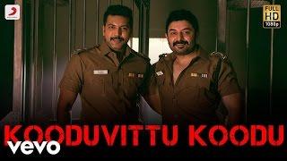 Bogan - Kooduvittu Koodu Tamil Lyric | Jayam Ravi, Hansika | D. Imman