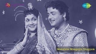 Manalane Mangayin Bhagyam   Neeye En Vaazhvil song