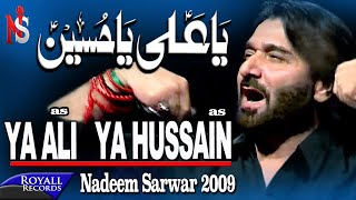 Nadeem Sarwar - Ya Ali Ya Hussain (2009) نديم سروار - يا علي يا حسين
