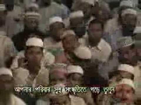 Tafsir Mahphil 06 Disk 3 Allama Delwar Hossain Sayeedi 3 15