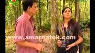 Bangla Natok Manush Part 01