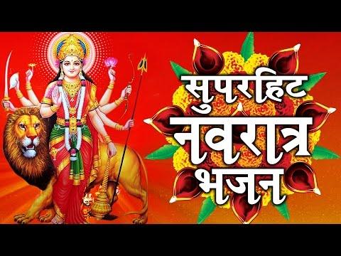 Xxx Mp4 Navratri 2017 Special Non Stop Superhit Navratri Bhajan Audio Juke Box Ambey Bhakti 3gp Sex