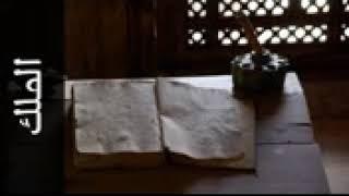 سورة الملك ابراهيم الدوسري - ورش عن نافع