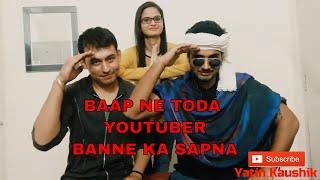 Baap ne Toda Youtuber Banne Ka Sapna || Yatin Kaushik ||