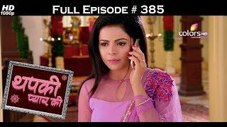 Thapki Pyar Ki - 21st July 2016 - थपकी प्यार की - Full Episode (HD)
