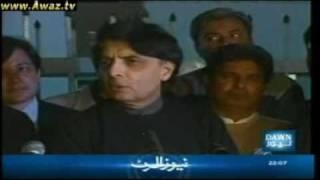 Chaudhry Nisar talk about Altaf Hussain MQM ( Mohajir Qaumi Movement )
