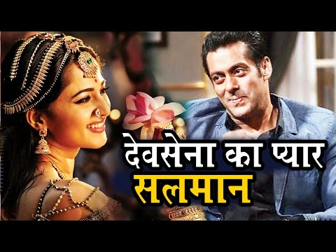 Xxx Mp4 Baahubali की Devsena है Salman Khan की सबसे बड़ी FAN 3gp Sex