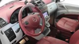 سيارة تحتوي على أحدث ما ابتكرته التكنولوجيا