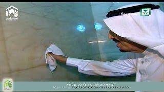 Latest: King Salman Washing Kaba 31st May 2015