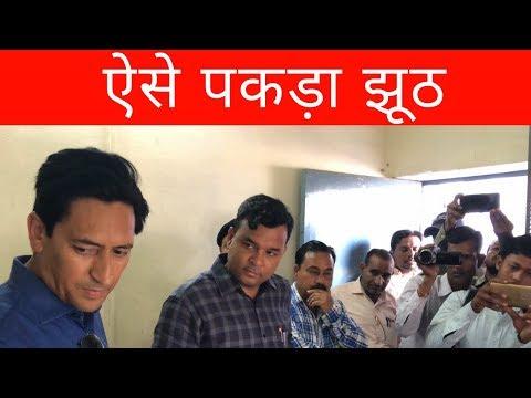 DM Deepak Rawat राशन के गोदाम में किया झूठ का पर्दाफ़ाश कहा मत खेलो आँखमिचोली