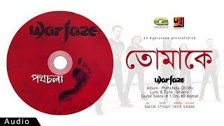 Tomake By Warfaze | Album Pothchola | Official Art Track