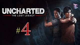 تختيم #4 : جواهر تلعب انتشارتد الإرث المفقود - Uncharted The Lost Legacy