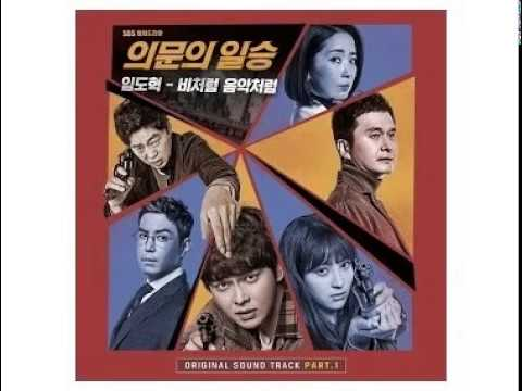 Doubtful Victory OST - Im Do Hyuk - Like Rain Like Music