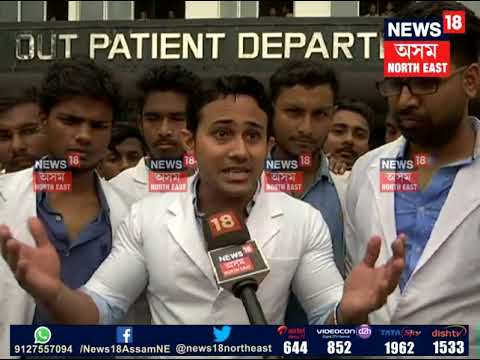 Xxx Mp4 Protest In Silchar Medical College Hospital 3gp Sex