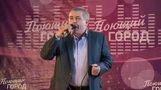 №3 - Андрей Марсов (телевизионный вокальный фестиваль