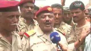 مراسل الحدث داخل معسكر خالد في اليمن