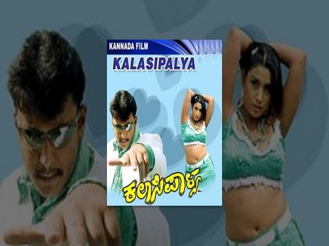 Xxx Mp4 Kalasipalya Darshan Rakshita Kannada Full Movie 3gp Sex