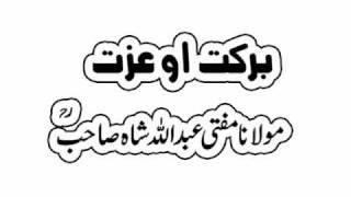 Pashto Bayyan Barakat ao Izat (Mulana Mufti Abdullah Shah Saheb )
