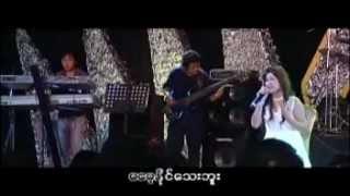 Ma Mayt Naing Thay Tawt - L Sai Ze