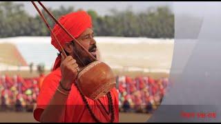 মনে বাবলা পাতার কষ (Mone Babla Patar Kosh) কিরণ চন্দ্র রায়