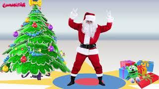 Santa Dancing To The Gummy Bear Song! - Ho Ho Ho! Merry Christmas!