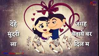 दिलीप राय, Best What's app status, Chinha Mange Ta Dehe Mundari La