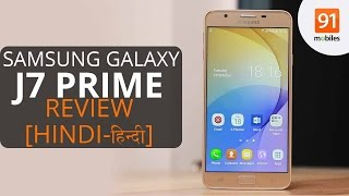Samsung Galaxy J7 Prime: Review | Overview | Price [Hindi-हिन्दी]