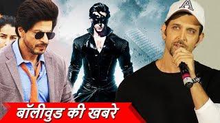 Shahrukh की Rehnuma से नहीं टकराएगी Mahesh Babu की Spyder, Krrish 4 पर बोले Hrithik Roshan