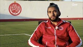كلنا مع الأسود - اسماعل الحداد - Ismail El Haddad