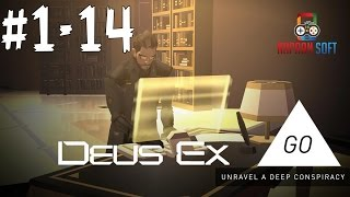 Deus Ex GO - NOVAK'S MANSION / RESTRICTED AREA - State 1-14 - Walkthrough/Gameplay