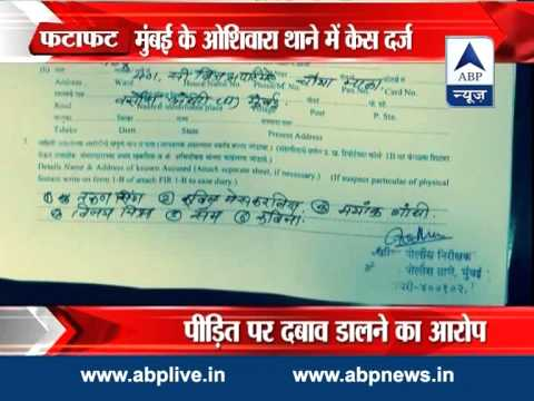 Xxx Mp4 AAP S Mayank Gandhi Booked For Abetting Sexual Harassment 3gp Sex
