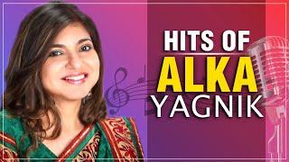 save girl child song   Alka Yagnic   Kanishka Soni, Inderjeet Sabbarwal   Lotus Music Company