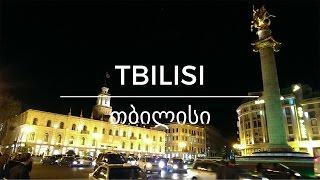 Walking around Tbilisi, Georgia (2016)