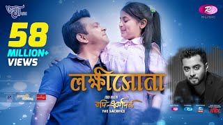 Lokkhishona | লক্ষ্ণীসোনা | Jodi Akdin Movie Song | Tahsan | Raisa | Hridoy Khan | Raz