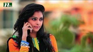 Maa (Uddipan) l Apu, Nabila, Wahid Iqbal  l Drama & Telefilm l Episode 61