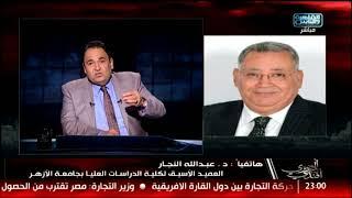 المصرى أفندى | بين الشرع والقانون .. ماهى حدود الشروط فى عقد الزواج!