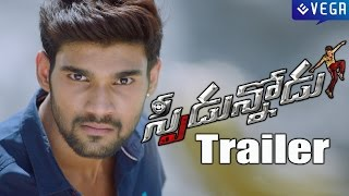 Speedunnodu Trailer | Latest Telugu Movie 2016