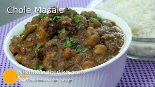 Chole Masala recipe - Punjabi Chole Masala - Restaurant Style Chole Masala - Kabuli Chana Masala