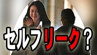 【衝撃】櫻井翔と小川彩佳アナの車中キス写真!! 流出の真相.!!? 【芸能えんためcapitol】