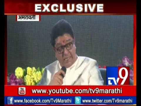 Xxx Mp4 Raj Thackeray In Amravati नाना पाटेकर असं करू शकत नाही Talks On Me Too TV9 3gp Sex