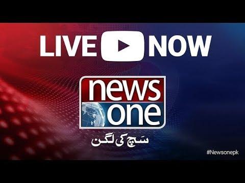 Xxx Mp4 NEWSONE Live Streaming Live With Dr Shahid Masood 3gp Sex
