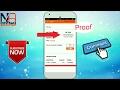 Download Video Freeway || Best FreeRecharge App || 2017 (101% live Proof) 3GP MP4 FLV