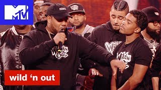 P. Diddy's Sons Are So Fly | Wild 'N Out | MTV
