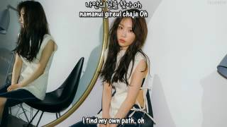 taeyeon i and 39 m ok english subs romanization hangul