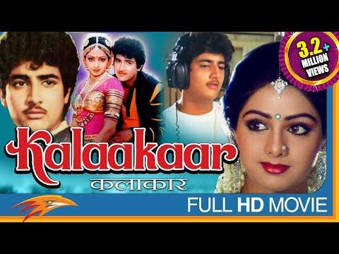 Xxx Mp4 Kalakaar 1983 Hindi Full Movie HD Kunal Goswami Sridevi Rakesh Bedi Eagle Hindi Movies 3gp Sex