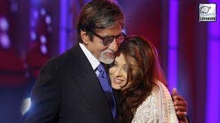 Amitabh Bachchan BLESSED Aishwarya For Oscars   Sarabjit   Oscars 2017   LehrenTV