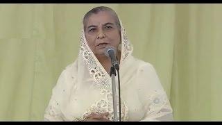 Rajvasdev Singh ji | Manav Ekta Diwas | Sant Nirankari Mission