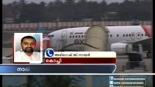 'Hijack' drama at Thiruvananthapuram international airport